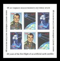 Tajikistan 2017 Mih. 777B/79B Space. First Artificial Earth Satellite. Gagarin. Al-Farabi (M/S) (imperf) MNH ** - Tajikistan