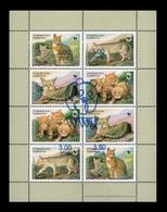 Tajikistan 2018 Mih. 785/92 Fauna. WWF. Jungle Cat (overprint) MNH ** - Tajikistan