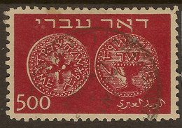 ISRAEL 1948 500m Red On Buff SG 8 U #ANI11 - Used Stamps (without Tabs)