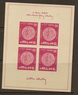 ISRAEL 1949 10pr Min Sheet SG MS16a HM* #ANI23 - Israel