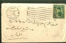 Egypt Used Cover 1949 Size 10*6.5CM - Égypte