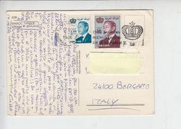 MAROCCO  1986 - Annullo Meccanico - Anniv. Incoronazione Re Hassan II - Marocco (1956-...)