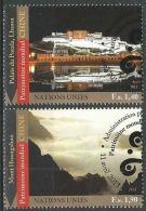 UNO GENF 2013 Mi-Nr. 809/10 O Used - Aus Abo - Geneva - United Nations Office