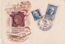 FRANCE1949 CARTE CENTENAIRE DU TIMBRE POSTE DE MARSEILLE - Marcophilie (Lettres)