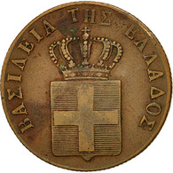Monnaie, Grèce, Othon, 5 Lepta, 1841, TTB, Cuivre, KM:16 - Grèce