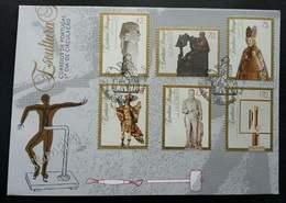 Portugal Sculpture 1993 (stamp FDC) - 1910-... República