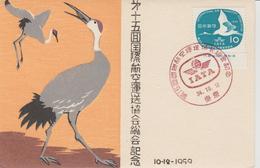 Carte Maximum 1959 Grue 635 - Cartes-maximum