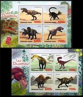 BURKINA FASO [07/2018] Dinosaurs Dinosaures Dinosaurier Prehistoric Animals - Prehistorics