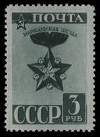 Russia / Sowjetunion 1943 - Mi-Nr. 876 ** - MNH - Marschallstern - 1923-1991 URSS