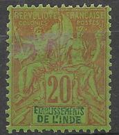 Inde 1892 -  N° YT 7 Neuf * - India (1892-1954)