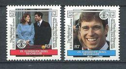 234 ZIL ELWANNYEN SESEL Seychelles 1986 - Yvert 132/33 - Mariage Prince Andrew - Neuf **(MNH) Sans Charniere - Seychelles (1976-...)
