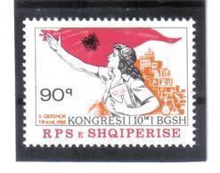 ALB320 ALBANIEN 1988  MICHL 2361 ** Postfrisch SIEHE ABBILDUNG - Albanien