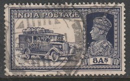India 1937 King George VI, 1895-1952  8 As SW 159 O Used - 1936-47  George VI