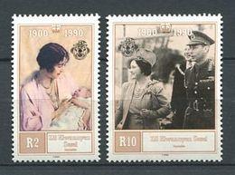 234 ZIL ELWANNYEN SESEL Seychelles 1990 - Yvert 198/99 - Reine Elizabeth - Neuf **(MNH) Sans Charniere - Seychelles (1976-...)