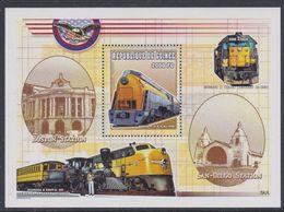 """Guinée BF N° 204B XX Trains Locomotives : """"Hudson 4-6-4 N° 490"""", Le Bloc Sans Charnière, TB - Guinea (1958-...)"""