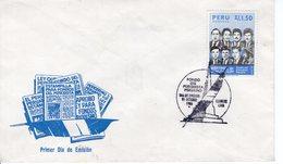 PERU - 1986 Peruvian Journalists' Fund  FDC5539 - Pérou