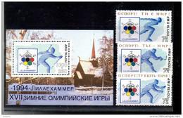 MOLDAVIE EMISSION LOCALE TRASNITRIE SUR LES J O DE LILLEHAMMER**  PEU COURANT - Moldavie