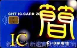 = TAIWAN - IC 9036  =  MY COLLECTION - Taiwan (Formosa)