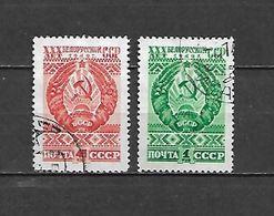 1949 - N. 1303/04 USATI (CATALOGO UNIFICATO) - Used Stamps