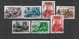 1949 - N. 1311/17 USATI (CATALOGO UNIFICATO) - Used Stamps