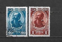1949 - N. 1318/19 USATI (CATALOGO UNIFICATO) - Used Stamps
