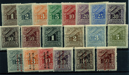 3460- Grecia Nº 25/38, 40/1, 43, 45/7 - Port Dû (Taxe)
