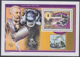 """Guinée BF N° 280 XX Littérature : Jules Verne : """"De La Terre à La Lune"""", Le Bloc Sans Charnière, TB - Guinea (1958-...)"""