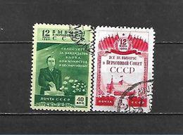 1950 - N. 1410/11 USATI (CATALOGO UNIFICATO) - Used Stamps