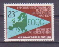 67-807 / BG 1977  QUALITY CONFERENCE  Mi 2606 O - Gebraucht