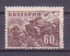 67-852 / BG - 1946  THE PATRIOTIC WAR  Mi 558 O - 1945-59 République Populaire