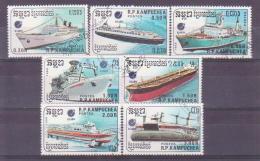 67-767/ KAMPUCHEA - 1988 SHIPS    Mi 938/44 O - Kampuchea