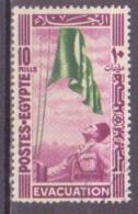 67-785 / EGYPT -1947  KING  FARUK   Mi 317 O - Egypt
