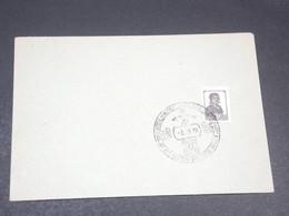 U.R.S.S. - Oblitération Commémorative De Moscou En 1958 - L 19780 - 1923-1991 URSS