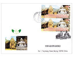 Laos  2006 Stamps  45th Anniversary Of The Establishment Of Diplomatic Relations Between Laos FDC - Buddhism