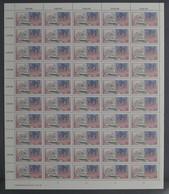 DDR, 1990, 500 Jahre Internationale Postverbindungen In Europa, MiNr. 3355 (50), **, DV, Schalterbogen - Ungebraucht