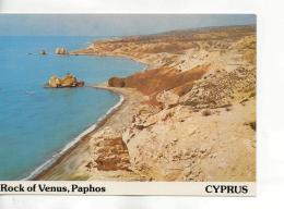 Postcard - Cyprus - Rock Of Venus,Paphos - Unused Very Good - Unclassified