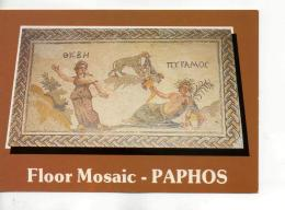 Postcard - Cyprus - Thisbe & Pyramus - Unused Very Good - Unclassified