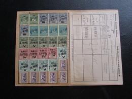 Fiscaux Socio-postaux Alsace Lorraine Elsass Lothringen 1940 1941 - FORGES D'HAYANGE - Steuermarken