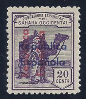 ESPAÑA/SAHARA 1935 - Edifil #39D - MLH * - Sahara Español