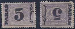 EGIPTO 1879 - Yvert #21+21b (sobrecarga Invertida) - MLH * - Egipto