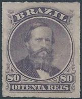 BRASIL 1878/79 - Yvert #33 Sin Goma (*) - Brasil