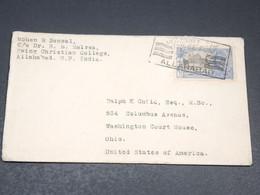 INDE - Enveloppe De Allahabad Pour Washington , Affranchissement Plaisant - L 19820 - Inde (...-1947)