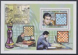 Guinée BF N° 291 Jeux D'echec Et Personnalité : Viswanathan Anand,champion Du Monde 2000 Et 02  , Le Bloc Sans Cha., TB - Guinea (1958-...)