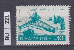 BULGARIA   1970luoghi Di Vacanza, 10 St Usato - Gebraucht