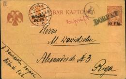 """1918, DORPAT, Kerenski-Ganzsache 3 Kop. Mit Aufdruck """"""""20 Pfg."""""""" Und Handstempel """"""""DORPAT"""""""" Mit 7 1/2 Pfg. Germania """"""""Ob - Besetzungen 1938-45"""