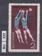 BULGARIA   1970pallavolo, 2 St Usato - Gebraucht