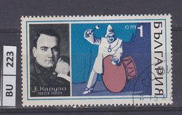 BULGARIA   1970cantanti D'opera, 1 St Usato - Gebraucht
