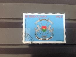 Burkina Faso - Wapenschild (690) 2014 - Burkina Faso (1984-...)