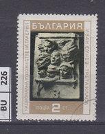 BULGARIA   1970sculture Alla National Gallery 2 St Usato - Gebraucht