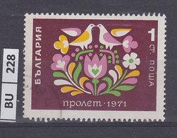 BULGARIA   1971primavera 1 St Usato - Gebraucht